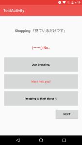 eigoApp_test4